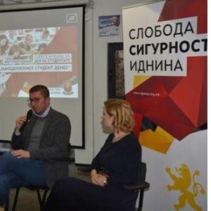 Со панел дискусија УМС го прослави Светскиот ден на студентите