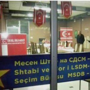 Врие од непотизам и партиски вработувања во Гостивар: Граѓаните револтирани, членството на СДСМ со порака до Заев
