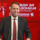 Јанушев: Идните генерации заслужуваат да бидат Македонци со чист образ