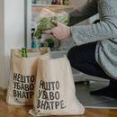 Paket.mk – Нов играч во онлајн малопродажбата на македонскиот пазар