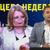 Арсовски: Дали Заев, Спасовски и Русковска ја штитат и кријат Јанева од органите на прогонот?
