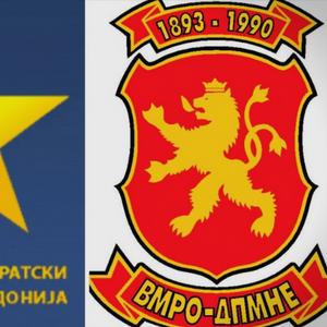 Парите и бизнисот некому најбитни и во време на корона: СДСМ ги одбра банките, ВМРО-ДПМНЕ граѓаните