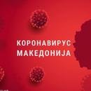 Ситуацијата излегува од контрола, СДСМ да ја прифати подадената рака на ВМРО-ДПМНЕ