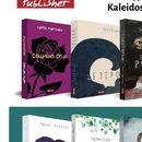 Едиција КАЛЕИДОСКОП – потребното освежување на македонската издавачка сцена