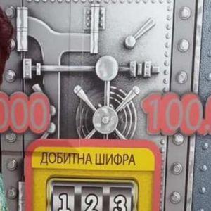 """(ФОТО) НЕВЕРОЈАТНО – СРЕЌА ОД СОНИШТАТА: """"Голф 7"""",""""Тојота"""" и многу пари – Ѓурѓа Ѓоргиева """"ги собра"""" сите награди од Државната Лотарија на Македонија"""