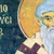 Денес е спомен на Светиот свештеномаченик Дионисиј Ареопагит: Напиша значајни дела – за таинственото богословие, за небесната и црковната хиерархија, за Пресвета Богородица