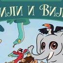 Неуморна издавачка дејност на македонскиотСтрип центар