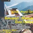 """Концерт на пијано на Ема Попивода– """"Македонски ноктурна"""", на платото пред ЦК""""Марко Цепенков"""""""