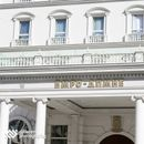 Состанок на ИК на ВМРО-ДПМНЕ за уставните измени и за натамошното делување