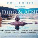"""На 20. септември ќе се одржи уникатна барокната претстава """"Dido and Aeneas"""" (Дидо и Енеј)"""