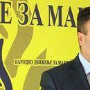 Бачев приведен во полициска станица по упатени закани