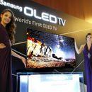 Како Samsung го промени светот на дигиталната технологија?
