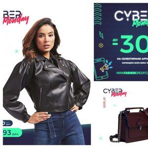 Cyber Monday: Намалување до -70% на парчињата на кои секогаш им се враќавте само на fashiongroup.com.mk!