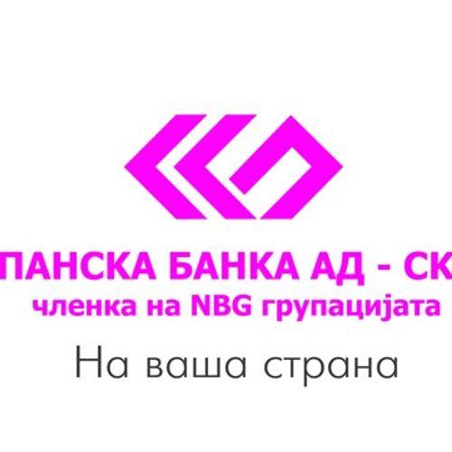 Објавени финансиските резултати на Стопанска банка АД - Скопје за период јануари-март 2021 година