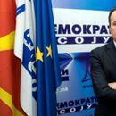 ИЗБОРНИТЕ ПРАВИЛА НЕ СЕ МЕНУВААТ НА МУСКУЛИ - партијата на Павле Трајанов бара да се повлечат измените на Изборниот законик