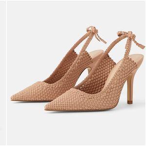 Плетени чевли - парче во кое девојките се вљубија на прв поглед