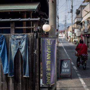 Знаевте ли дека јапонскиот џинс е најскап на свет