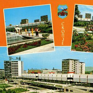 """За сите што денес си ја потпевнуваат """"Скопје радост ти ќе бидеш""""..."""