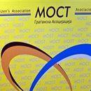 МОСТ: Првиот круг од изборите помина во фер и демократска атмосфера