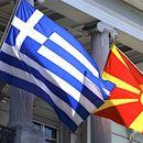 Утре во Солун ќе се состане Комисијата за трговските ознаки и трговските имиња
