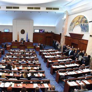 """Дел од пратениците обвинети во предмети на СЈО не гласале, Ејуп Алими и Тачи """"за"""""""