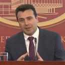 Премиерот Заев најави нова германска инвестиција