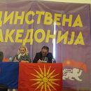 Јанко Бачев ќе го поддржи Филип Петровски за претседател од Единствена Македонија