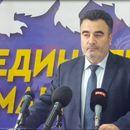 Единствена Македонија: Македонија станува мафијашка држава на дилери со дрога, а народот останува со прст во уста