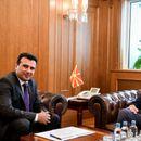 Заев оствари средба со Бранко Црвенковски