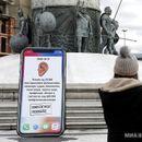 Герила акција на плоштад: Никогаш повеќе прислушување