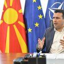 Заев: Јас ќе го побарам Борисов, немаме претензии кон Бугарија