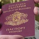Паспортите ще са валидни до 10 години