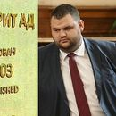 Newsweek разкри връзка между Делян Пеевски, руските служби и бизнеса на Емилиян Гебрев