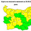 Жълт код за силен вятър е обявен за 14 области на страната