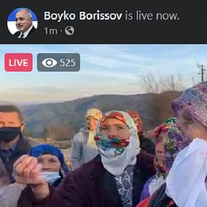 Борисов към баба от Родопите: Добре, скъпа! На пролет ще го направиме. На пролет ще имаш път