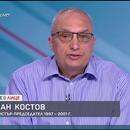 Иван Костов: Ще има тежка битка. Институциите са просмукани от слабост. Службите да се разформироват