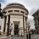 Отфрлени четири кривични пријави во врска со работењето на ТЕ-ТО