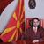 Мурати: Неопходно е унапредување на статусот на уставните судии за нивна целосна самостојност и независност