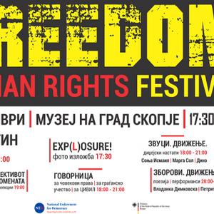 Фестивал на слободата – ЗВУЦИ. ДВИЖЕЊЕ