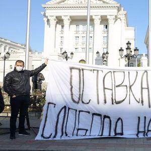 Протест на ВМРО-ДПМНЕ: Заев да не продава државата и историјата
