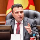 """Сите надлежни за случајот """"Мијалков"""" на состанок со Заев"""