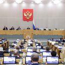 Duma odobrila zakon o kriminalizaciji veza sa 'nepoželjnim' NVO