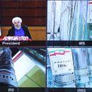 Zarif optužio Izrael za incident u nuklearnom objektu