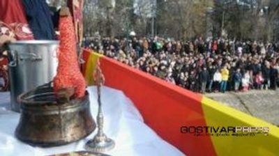 Богојавление Водици неработен ден за православните граѓани