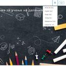 """Националната платформа за учење од далечина нема Ромски јазик: Концептот """"Едно општество за сите"""" е нецелосен"""