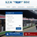 Вече можем да следим в реално време влаковете на БДЖ