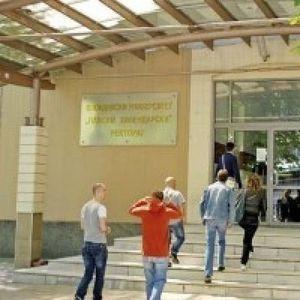 289 са отличните оценки на предварителните изпити в ПУ