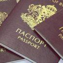 Задграничните паспорти ще са с валидност до 10 години, но от 2021 година