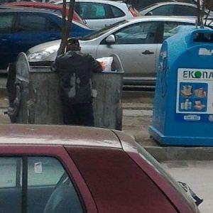 Генералът: Да не се рови в кофите за боклук!