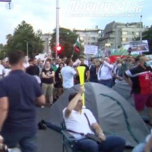 Неочакван обрат на протеста в Пловдив
